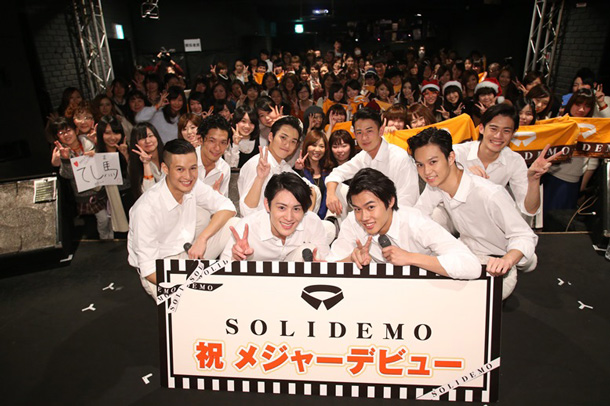 SOLIDEMOワンマンライブ「SOLIDEMO LIVE SPECIAL」12月8日渋谷DESEO