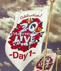LArc〜en〜Ciel LIVE Blu-ray Disc 16「20th LAnniversary LIVE -Day1-」