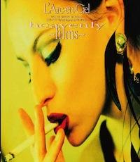 LArc〜en〜Ciel LIVE Blu-ray Disc 01「heavenly 〜films〜」