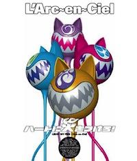 LArc〜en〜Ciel LIVE Blu-ray Disc 02「ハートに火をつけろ!」