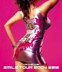 LArc〜en〜Ciel LIVE Blu-ray Disc 07「SMILE TOUR 2004 〜全国編〜」