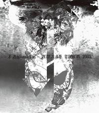 LArc〜en〜Ciel LIVE Blu-ray Disc 08「AWAKE TOUR 2005」