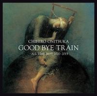 鬼束ちひろ「GOOD BYE TRAIN ~ALL TIME BEST 2000-2013」