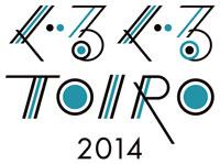 「ぐるぐるTOIRO2014」ロゴ