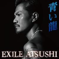 EXILE ATSUSHI「青い龍」【CD+DVD】