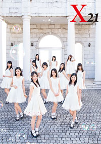 X21「明日への卒業」photobook盤