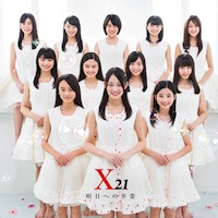 X21「明日への卒業」CD+DVD盤