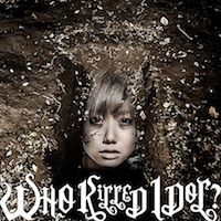 BiS「WHO KiLLED IDOL?」通常盤 通常