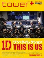 ワン・ダイレクション、Blu-ray&DVD「THIS IS US」リリース記念でタワレコとコラボ