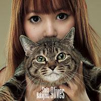 中川翔子「9lives」通常盤