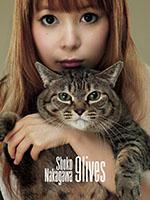 中川翔子「9lives」初回生産限定盤