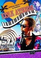 EXILE ATSUSHI「Music」」2CD+2DVD付初回特典豪華盤ボーナスHawaii Live DVD