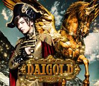 DAIGO アルバム「DAIGOLD」初回限定盤A