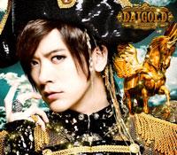 DAIGO アルバム「DAIGOLD」初回限定盤B