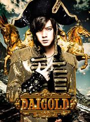 DAIGO アルバム「DAIGOLD」完全生産限定GOLD盤(Musing限定)