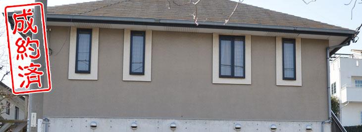 【成約済】横浜市青葉区 本格的スタジオ付一軒家の賃貸 家賃大幅値下げ!