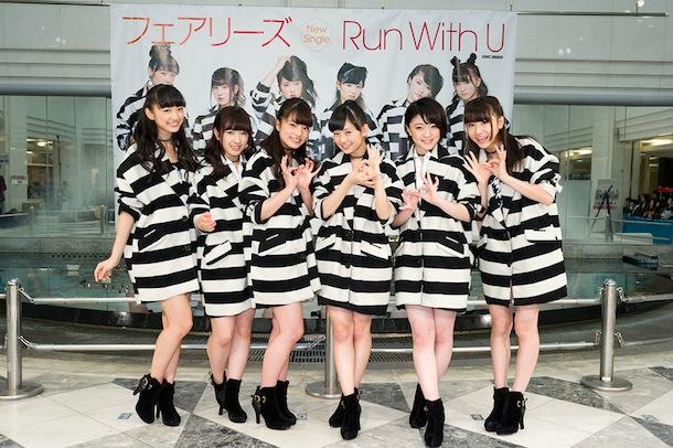 フェアリーズ、シングル「Run Wi...