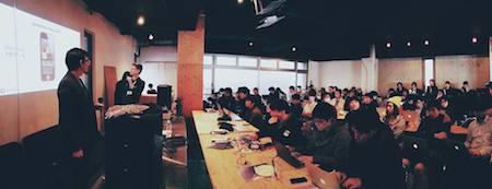 Music Hack Day Tokyo2014