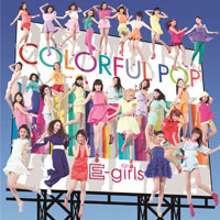 E-girls「COLORFUL POP」【AL+DVD】