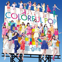 E-girls「COLORFUL POP」【AL】