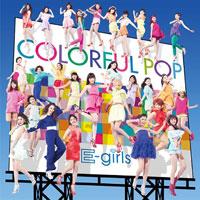 E-girls「COLORFUL POP」【AL】