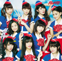 PASSPO☆ シングル「Perfect Sky」ビジネスクラス盤 CD+DVD