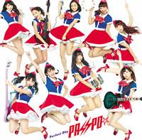 PASSPO☆ シングル「Perfect Sky」エコノミークラス盤 CDのみ
