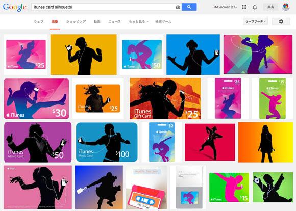 連載第47回 スティーブ・ジョブズが世界の音楽産業にもたらしたもの(3)〜iTunes革命の成就