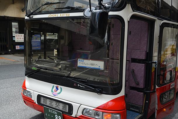 1バス.JPG