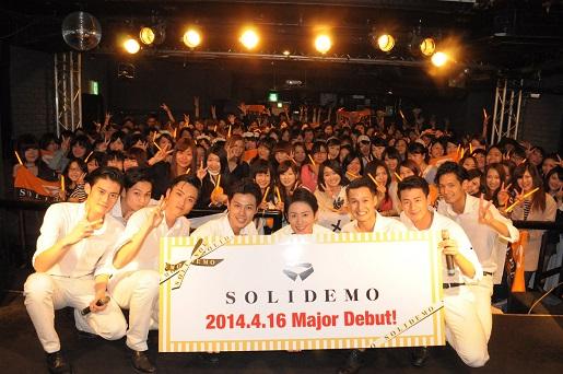 SOLIDEMO「もっと大きく」、メジャーデビュー記念ライブで喜び爆発