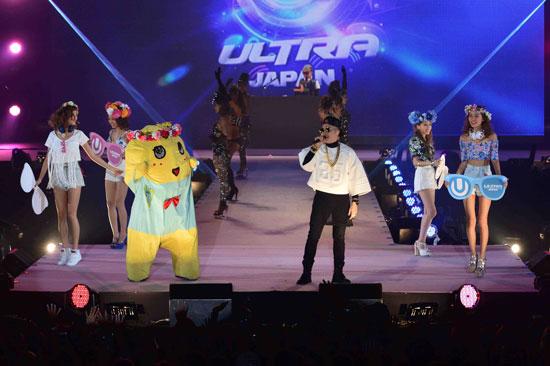 m-flo「Girls Award 2014 SPRING / SUMMER」4月19日東京・代々木第一体育館 ふなっしー