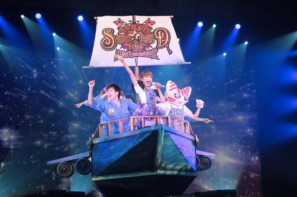 中川翔子「TOKYOSHOKO☆LAND2014~RPG的未知の記憶~」5月4日~5日東京ディズニーリゾート(R)内の舞浜アンフィシアター