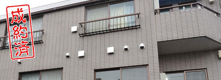 【成約済】豊島園駅 1分 楽器可2LDK賃貸マンション