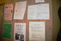 物件写真 川崎TAKE1スタジオ19