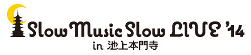 「Slow Music Slow LIVE 14」ロゴ