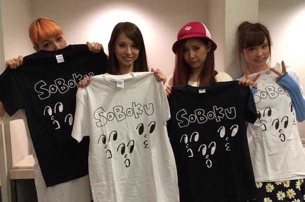 SCANDAL、TOKYO FM「SCANDALのSCANOMICS」でメンバー手描きTシャツ発売