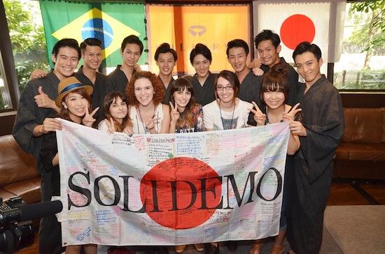 SOLIDEMO、ブラジル・サンパウロで海外初単独ライブを決行