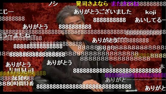 吉川晃司 デビュー30周年記念 反発の30時間特番 ニコ生初降臨スペシャル 6月25日