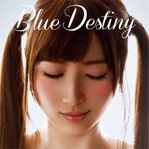 こんにちわ\(^o^)/きらりんぼ☆ハリー!!!「Blue Destiny」