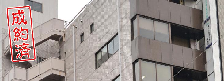 【成約済】中央区築地 晴海通り沿い レコーディングスタジオ居抜き物件