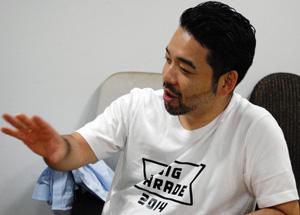 THE BIG PARADE 鈴木貴歩 ユニバーサル ミュージック