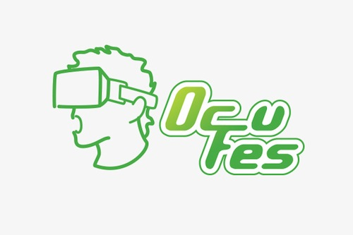 Ocufesロゴ