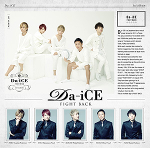 Da-iCE「FIGHT BACK」初回盤B