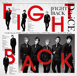 Da-iCE「FIGHT BACK」初回盤A