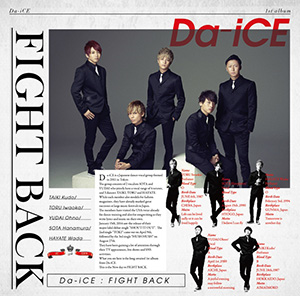 Da-iCE「FIGHT BACK」通常盤