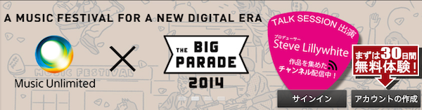 Music Unlimited、THE BIG PARADE