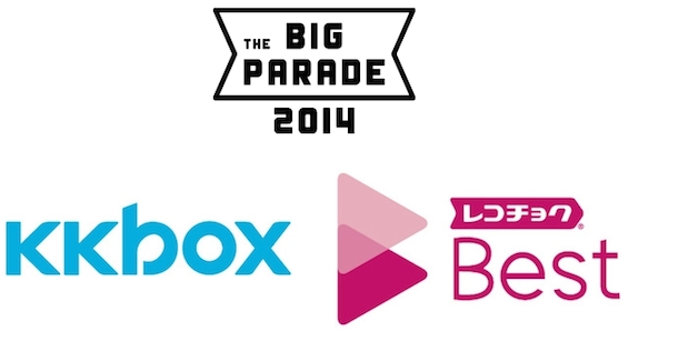 KKBOXとレコチョク Bestが、THE BIG PARADE