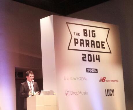 20140912_183215-THE BIG PARADE 20141.jpg