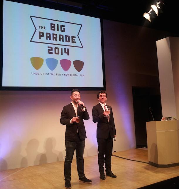 THE BIG PARADE 2014