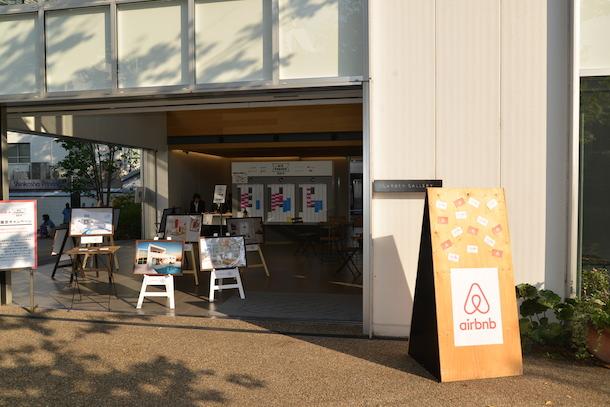 THE BIG PARADE 2014インフォメーションセンター